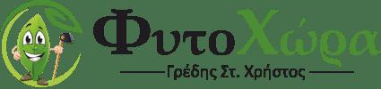 logo neo001
